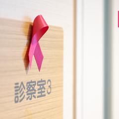 乳腺癌早期预防:这些情况下需要进行乳腺X线检查