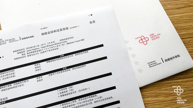 张女士 2016年5月 赴日本东京