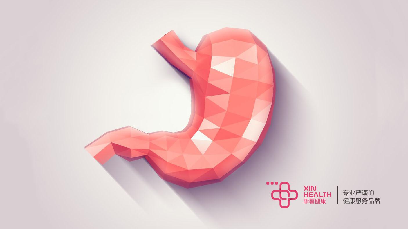 胃蛋白酶原:血清学上的胃镜检测