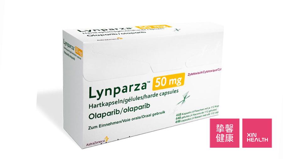 胰腺癌新药:阿斯利康PARP抑制剂Lynparza(利普卓)